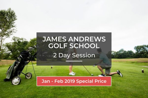 Golf School - 2 Day Session (Special Price)